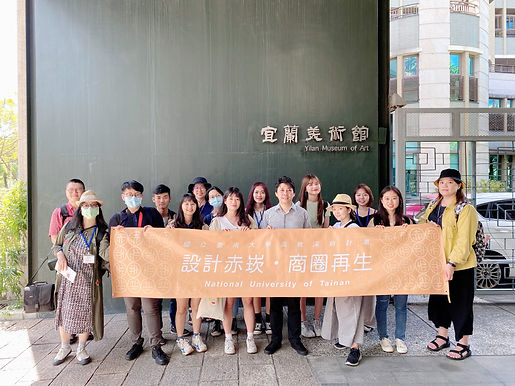 【EdTech特色辦學】向大師學習!臺南大學創新在地文化,打造商圈新意象