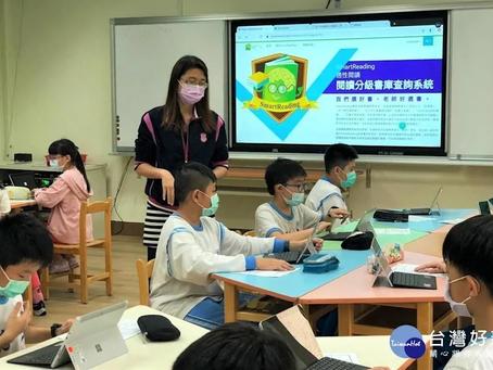 【創課神隊友】新北智慧閱讀成效卓著 新學年度擴大至90校