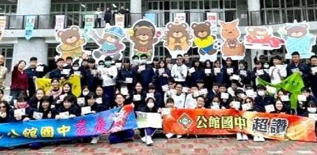 【特色辦學】苗栗公館國中獲『親子天下』教育創新100殊榮