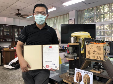 【特色辦學】偏鄉迷你森小 同安師生研發AI人臉辨識聲光咖啡機獲專利