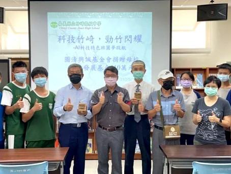【特色辦學】竹崎高中自造與科技中心多元化發展 近年囊括多項大獎
