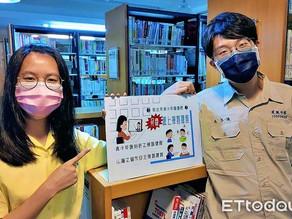 【防疫不停學】新北青少年圖書館推免費線上英文課程 提升實戰力替未來打基礎