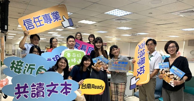 【特色辦學】臺南市共12件方案入選「親子天下2021教育創新100」