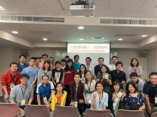 MeetUP後記【當生活科技遇上教育科技 -有感教育】