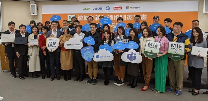 【創課神隊友】教育數位轉型推手 微軟首屆創新教育培訓家今出爐