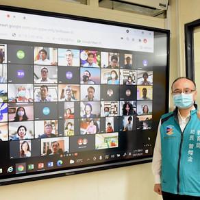 【防疫不停學】北市中等學校校長會議公布110學年度學生自備行動載具到校學習計畫及籌備成立實驗網路高中計畫