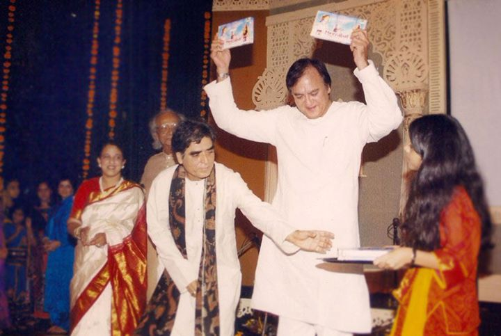 With Sunil Dutt, Naushad Saheb, Sandhya