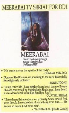 Meerabai on DD