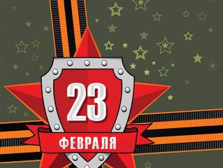 """22 ФЕВРАЛЯ , В 15:00 """"ВСТРЕЧА ОДНОПОЛЧАН"""""""