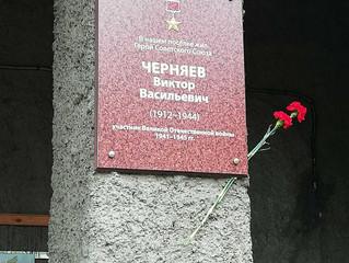 Виктор Васильевич Черняев