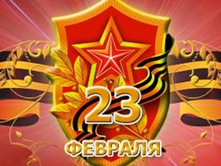 """27 ФЕВРАЛЯ, В 11:00 """"МЕДАЛЬ ДЛЯ ПАПЫ"""""""