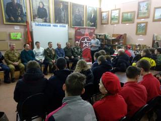 Юнармейцы Емельяновского района пообщались с ветеранами Афганской войны