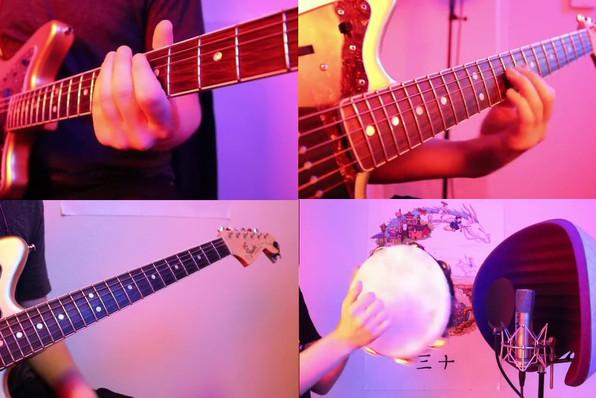 Purple Jam [#1]