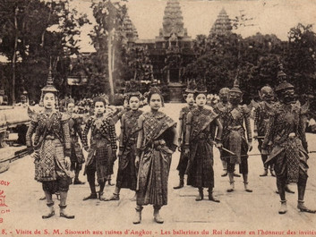Are you Cambodian or Khmer?