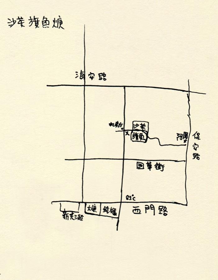 #21 stranger's map