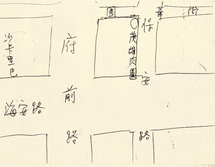 #03 stranger's map