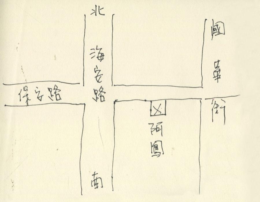 #05 stranger's map