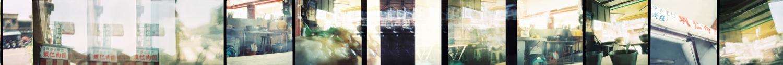 #03 過期底片針孔攝影
