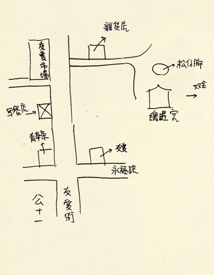 #10 stranger's map