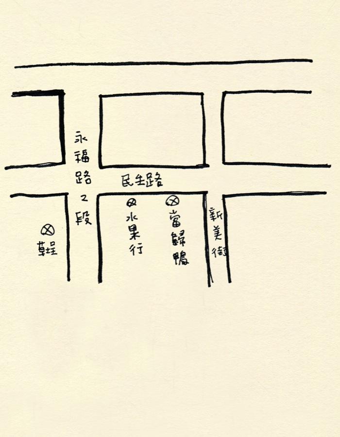 #23 stranger's map