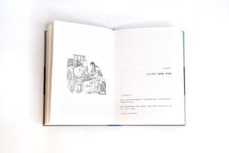 閱讀筆記:Book Phenomenon_內頁
