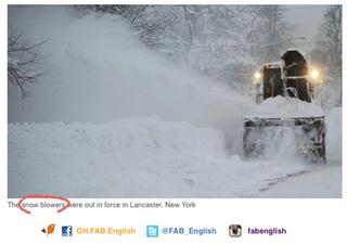 snow blower มันคืออะไรนะ