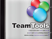 ETM TeamTools Software