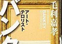 bankcybook_edited.jpg