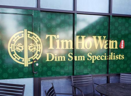 Retail-restaurant roundup: Tim Ho Wan dumplings coming to Diamond Jamboree in Irvine