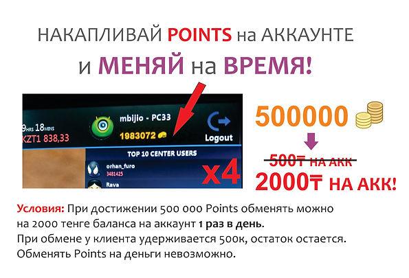 500k Points1.jpg