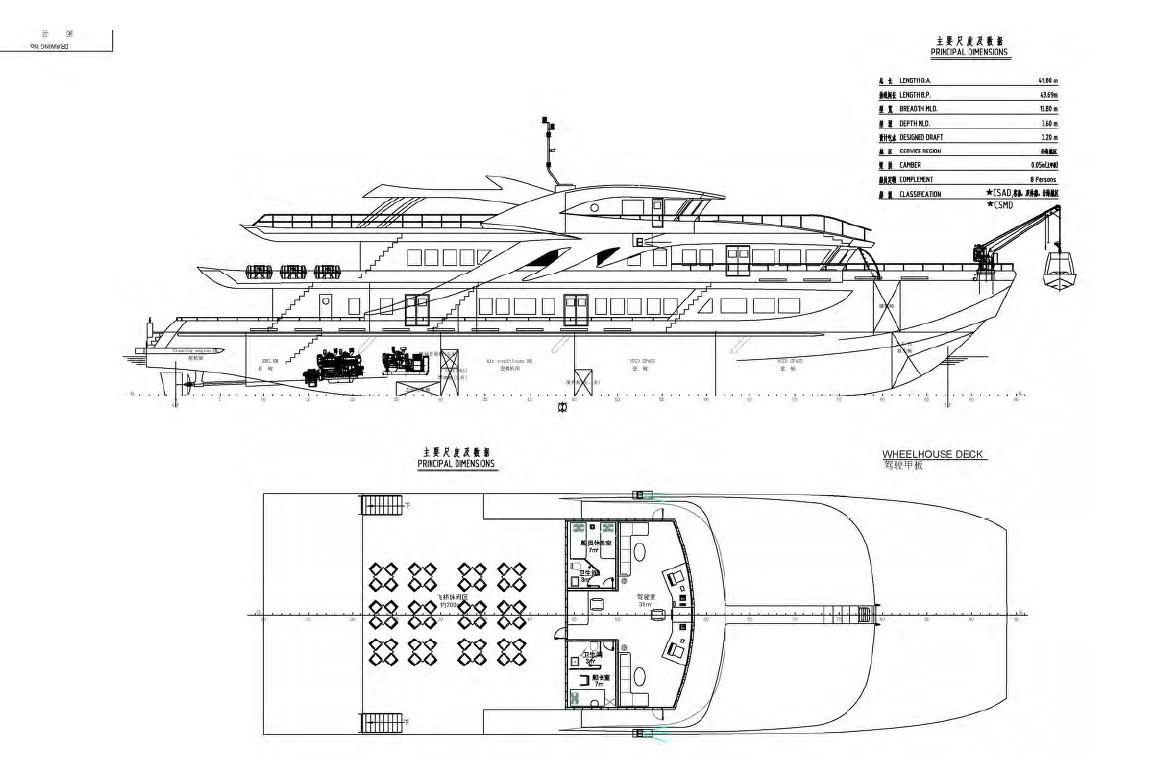 Sea Stella layout 165 21.jpg