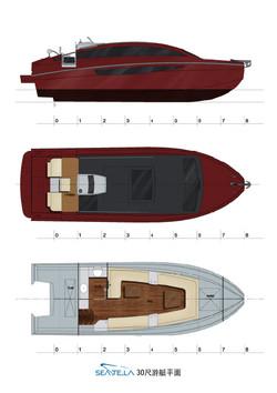 Sea Stella LIMO layout 30 08.jpg