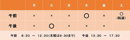 川田しょうじ 最新(令和2.4月).png
