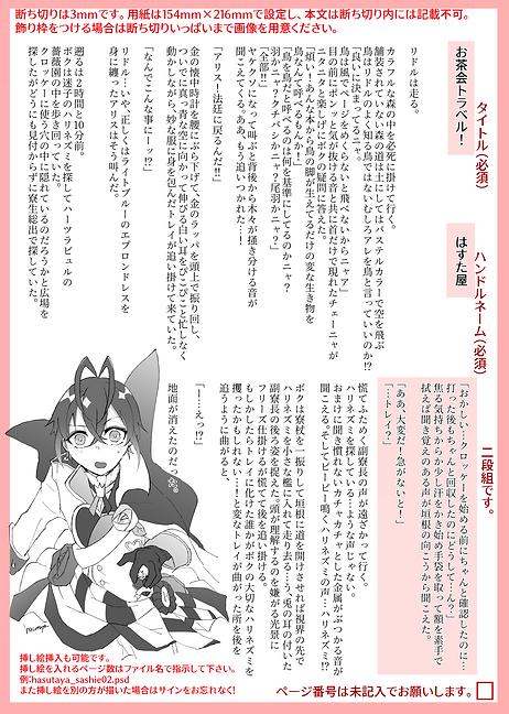 小説例題.png