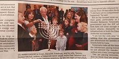 JPOST picture of US Ambassador event.JPG