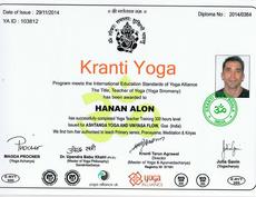 Kranti-Yoga.png