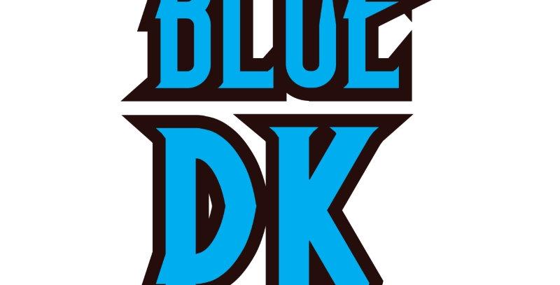 Engrais BluePK 420g