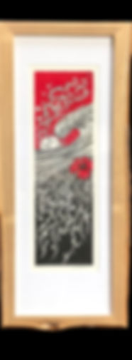 Boundbysea-Drift2-Ink-Frame-Art.jpg