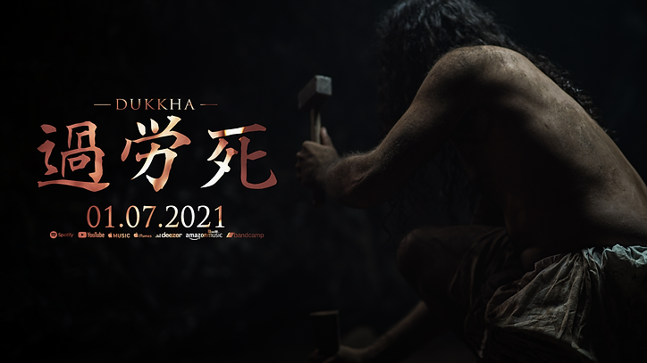 Teaser Karoshi Pic V9.png