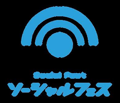 socialfest.png