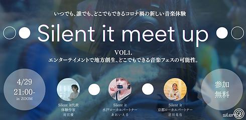 Silent it meet up.png