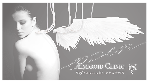 androidclinic_1920_opne.png