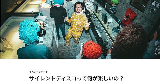 afromance.jp