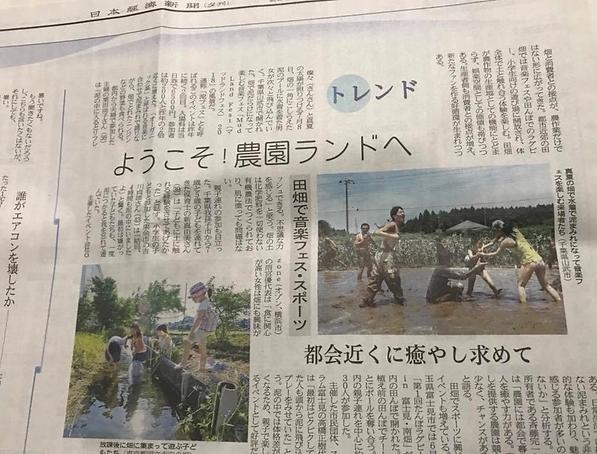 日経.png