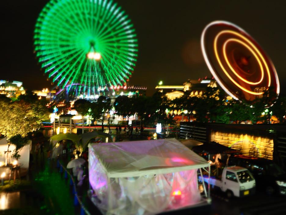 Sooo Sound Festival