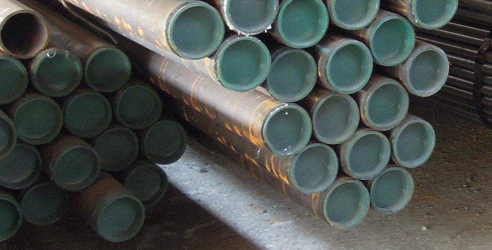 Труба котельная 28х4-6.5 ст.12х1мф