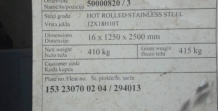 Лист 90 - 100 ст.12х18н10т