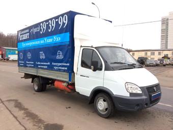 «Атлант» - компания по перевозке грузов в Улан-Удэ