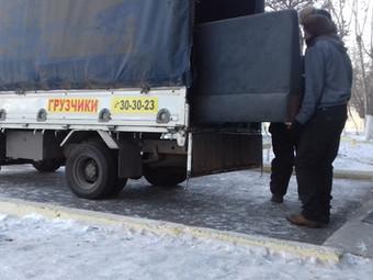 Перевозка кровати по городу Улан-Удэ