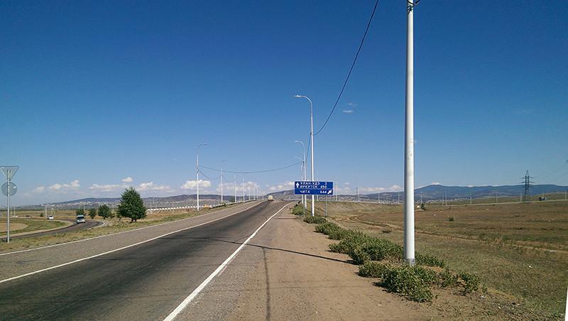 Попутный груз Улан-Удэ Иркутск